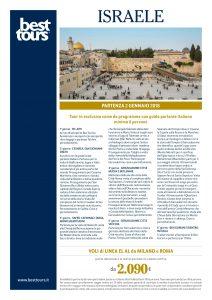 israele-mosaico-6nov17-1